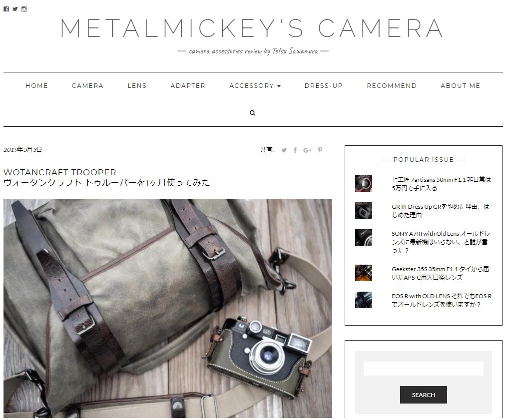 BLOG|METALMICKEY'S CAMERA