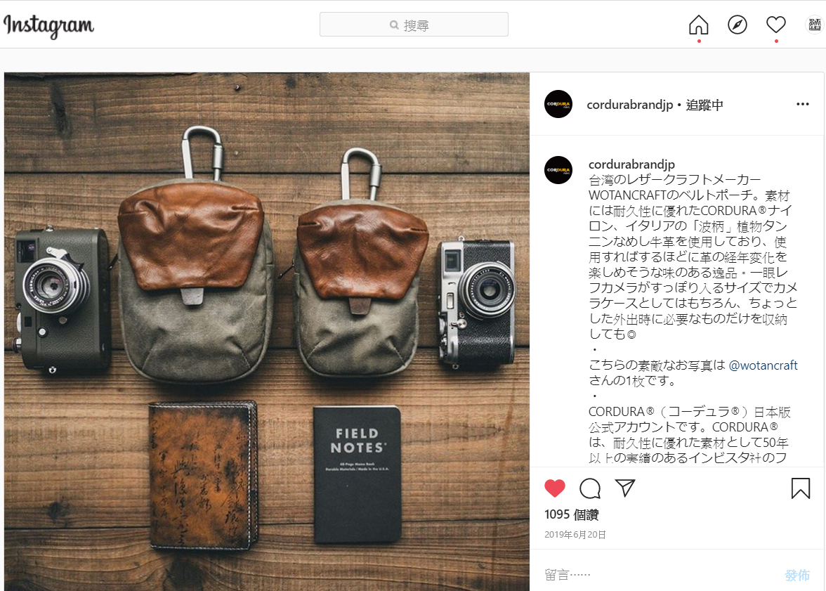Instagram Cordura JAPAN 6月20日