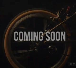 Coming Soon ! Pioneer Series for Brompton