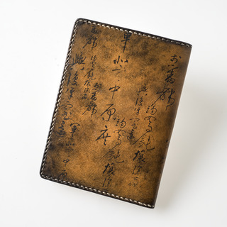 """""""PATH OF WAR"""" CALLIGRAPHY LEATHER PASSPORT SLEEVE"""