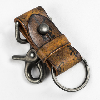 """""""PATH OF WAR"""" CALLIGRAPHY LEATHER KEYCHAIN"""