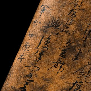 """PATH OF WAR"" CALLIGRAPHY FIELD NOTES ® LEATHER SLEEVE"